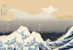 Classic Japanese woodblock art animated