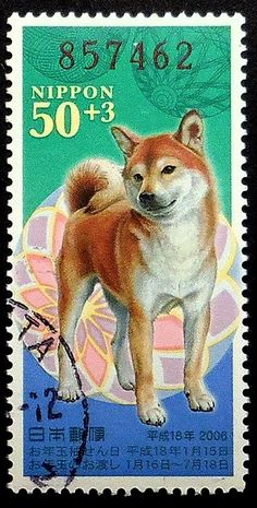 Akita Dog Japan Framed Postage Stamp Art by PassionGiftStampArt