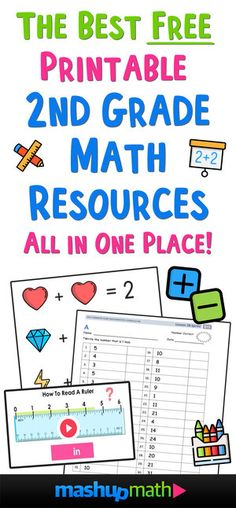 The Best Free 2nd Grade Math Resources: Complete List! — Mashup Math