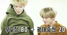 Run ep 33 Run Bts, Best Friends Forever, Vmin, Shows, Mochi, Bts Jimin, Bts Memes, Taehyung, Rain Jacket