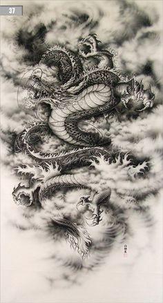 Dragon Drawing by Japanese artist Oboro Tsukiyou o Nari.