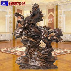 http://www.aliexpress.com/store/product/Jinyuan-wooden-wooden-crafts-Xinglong-Junye-resin-decoration-office-decoration-decoration-shop-Ma/219022_32650690856.html