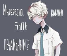 #Илья