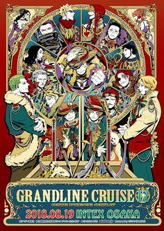 【2018年08月19日(大阪)|GRANDLINE CRUISE 12(ONE PIECE オンリー)】イラスト:ビリケン(BILIKEN)様