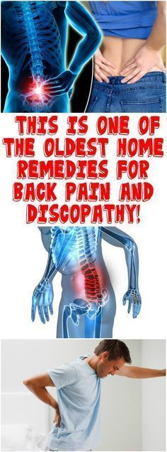 Home remedy for Back Pain Back pain is a regular problem in the majority of the population. The pain can be caused by many reasons, [...] #backpaincauses #HowToGetRidOfBackPain