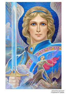 "Archangel Michael <a href=""https://books.google.com/books?id=gWvNWx9dfIoC&source=gbs_book_similarbooks"" rel=""nofollow"" target=""_blank"">books.google.com/...</a>"