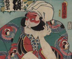 Guerrero Asahina Kobayashi