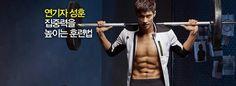 https://m.facebook.com/Menshealthkorea/  Pls go to Sung Hoon International Fanpage for more details: https://web.facebook.com/SungHoonBang.FanPage