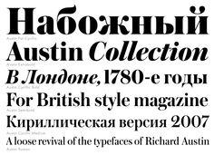 Журнал «Шрифт» • Соло шрифта Austin