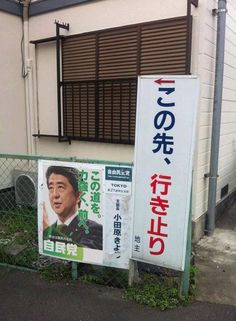 no title #おもしろい