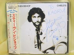 CD/Japan- STEPHEN BISHOP Carelss * AUTOGRAPHED * w/OBI RARE EARLY 1989 18P2-3101 #SoftRockPopRock