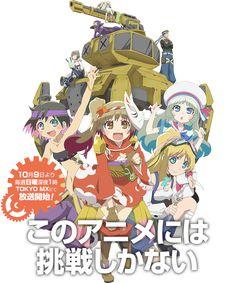Primer vídeo promocional del Anime Hagane Orchestra que se estrenará el 9 de octubre.