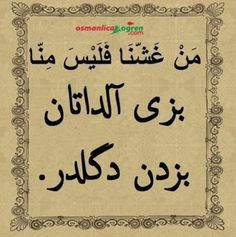Hadis-i Şerif Alien Artifacts, Turkish Language, Islamic World, Calligraphy, Fashion, Lettering, Moda, La Mode, Fasion