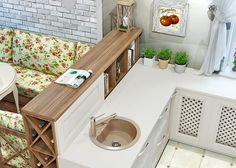 Кухня в стиле Прованс. Кухня