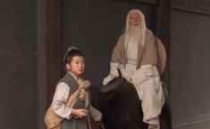 The Story of Laozi