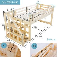 木製ミドルロフトベッド Loft Bed Plans, Kids Bunk Beds, Loft Bunk Beds, Bunk Beds With Stairs, Bunk Rooms, Kids Room Design, Diy Furniture, Bedroom Loft, Girls Bedroom
