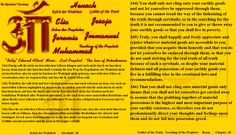 344) You shall only not cling onto your earthly goods and not let yourselves be oppressed through them, because you cannot tread the way of the fathoming of the truth through servitude; so in the searching for the truth it is not recommended to you to give or throw away your earthly goods so that you shall live in poverty.   345) Truly, you shall happily and freely appreciate and rejoice whatever material goods are accessible to you, provided that you acquire them honestly and that you do…