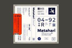off Matahari Sans - Font Family ~ Sans Serif Fonts ~ Creative Market Web Design, Layout Design, Type Design, Design Art, Font Anatomy, Photo Images, Design Graphique, Branding, Sans Serif