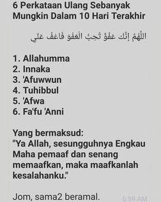 Allah Quotes, Muslim Quotes, Qoutes, Islam Quran, Islam Muslim, Ramadhan Quotes, Ramadan Day, Ramadan Activities, Islam Women