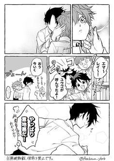Mai Sakurajima, Yuno Gasai, Manga Online Read, Tsundere, Fanarts Anime, Manhwa Manga, Haikyuu Anime, Anime Demon, Anime Style