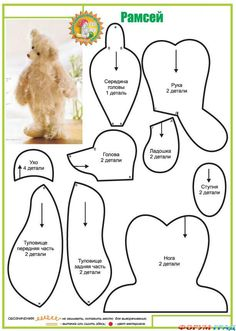 See related image detail Plushie Patterns, Animal Sewing Patterns, Stuffed Animal Patterns, Doll Patterns, Bear Patterns, Pretty Toys Patterns, Stuffed Animals, Diy Teddy Bear, Teddy Bear Design
