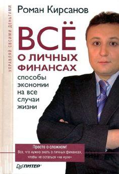 Business Books ©