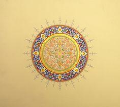 """15.Devlet Türk Süsleme Sanatları Yarışması Sergisine katılan; """" Serlevha """" eserimin resmi ve detayları."""