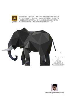为大象发声 (大象)AI源文件-动物-矢量