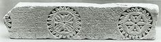 Fragment from a Lintel or Frieze with Cross and Rosette Medallions, ca. 500–600, Byzantine; Said to be from the Monastery of Apa Jeremias, Saqqara (found in the neighboring village of Mitrahina), Limestone (10.176.37)
