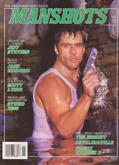 Steve Rambo photographed by CATALINA STUDIOS for MANSHOTS magazine September 1998 issue.    1998.