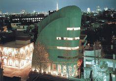Nani Nani /Philippe Starck