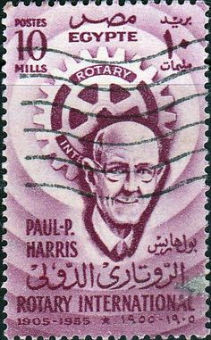 Egypt 1955 Rotary International SG 505 Fine Used SG 505 Scott 378 Other British Commonwealth Empire and Colonial stamps Here