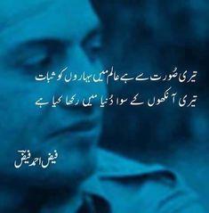 I love this couplet! Urdu Funny Poetry, Best Urdu Poetry Images, Love Poetry Urdu, Poetry Quotes, Urdu Quotes, Love Romantic Poetry, Beautiful Poetry, Iqbal Poetry, Sufi Poetry