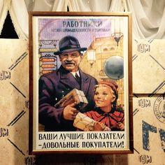 #Moscow #Russia #Gum# 모스크바 #러시아 #귬백화점