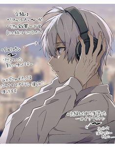 Anime Boys, Cute Anime Boy, Anime Sexy, Creepy Cat, Handsome Anime Guys, Cute Guys, Kawaii Anime, Art Reference, Anime Characters