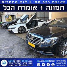 בלתי רגיל 77 Best שטיפת מכוניות הוד השרון images in 2019 | Israel AK-33