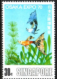 Singapore 1970 Osaka Expo 70 SG 129 Fine Mint SG 129 Scott 113 Other Commonwealth Stamps here