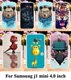 Lovely Animal Pattern Silicone Plastic cases for Samsung Galaxy J1 Nxt J1 MiNi Prime j1 ace On 5 On5 G5500 O5 J5 Prime On5 2016