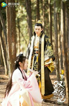 Fighter Of The Destiny, Nirvana In Fire, Princess Weiyoung, Eternal Love Drama, Korean Drama Romance, Chinese Movies, Movie Collection, Actors, Drama Series