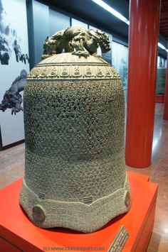A Taoist Solid Bronze Bell, dated to the Reign of the Hongzhi Emperor of the Ming Dynasty, cast in the year 1492 AD. Height 124.5 cm, diameter 89.5 cm, weight 514 Kg.