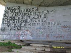 Vasil Boichev | Buzludzha