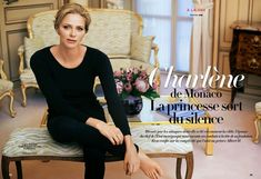 Charlene Wittstock (Princess of Monaco) for Gala Magazine France, March 2014