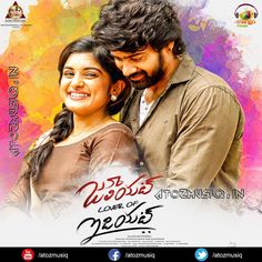 telugu new songs 2017 to 2018 download