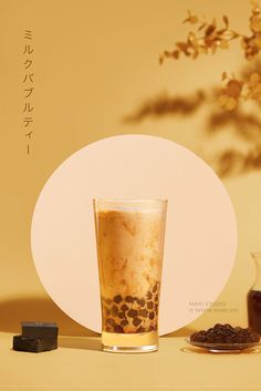 Japanese Milk Tea on Behance - - Food Graphic Design, Food Poster Design, Menu Design, Food Design, Object Photography, Coffee Photography, Food Photography, Bubble Tea, Milk Tea