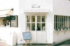 hara donuts 健康豆乳カフェ はらっぱ | Flickr
