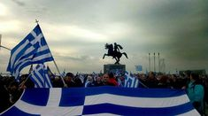 Thessaloniki 21 Jan 2018