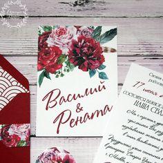 Приглашение в конверте, Яркие цветы, бордовый, красный, темно-красный, лиловый, марсала, розы, marsala, watercolor, peony, rose, dark-red, invitation, wedding, stationery, приглашения, свадьба