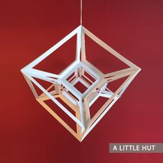 See the Light Ornament #5 --- This ornament is part of a 2017 project that is free. (SVG file)