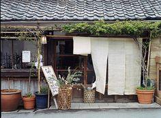 cafe / by masaaki miyara