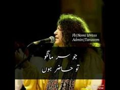 Beautiful Love Status, Nfak Lines, New Whatsapp Video Download, Nusrat Fateh Ali Khan, Classic Songs, Facebook Status, Song Status, Poetry, Album